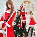 サンタ コスプレ クリスマス コスプレ レディース コスチューム 大人 サンタコス 可愛い かわいい 衣装 セクシー サンタクロース クリ…