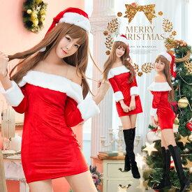 68dd285cdd1f9 サンタ コスプレ クリスマス コスプレ レディース コスチューム 大人 サンタコス 可愛い かわいい 衣装 セクシー サンタクロース クリスマスコスチューム  パーティー