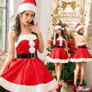 サンタコスプレレディースセクシークリスマスコスチューム大人サンタコス可愛いかわいいサンタクロース衣装クリスマスコスチュームエロパーティーブラックサンタミニスカサンタ即日2019cosplaycostumeパーティグッズ