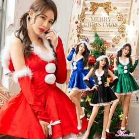 サンタ コスプレ レディース セクシー クリスマス コスチューム 大人 サンタコス 可愛い かわいい 衣装 サンタクロース クリスマスコスチューム パーティー ワンピース ミニスカサンタ エロ 即日 服 2021 cosplay costume キャバ嬢