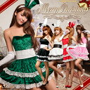 セクシー サンタ コスプレ バニーガール 衣装 仮装 クリスマス コスチューム ミニスカート 白 緑 黒 赤 ピンク 衣装 …