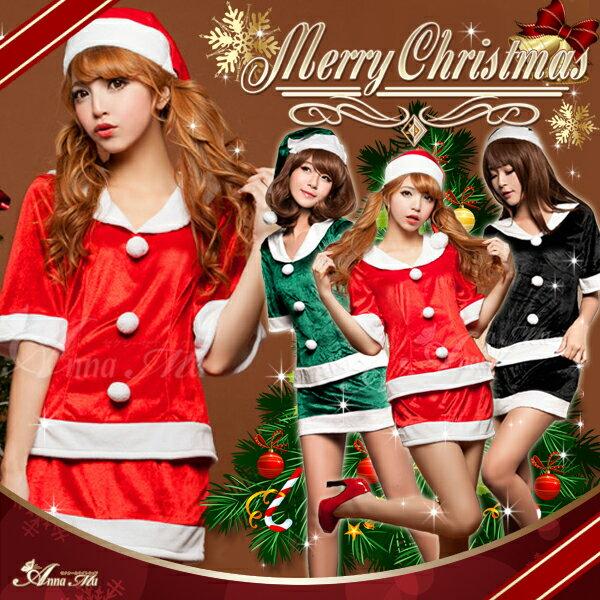 サンタ コスプレ クリスマス コスプレ コスチューム ホワイトデー お返し 大人 レディース サンタコス 可愛い かわいい ブラックサンタ 衣装 セクシー サンタクロース クリスマスコスチューム ホワイトデー お返し パーティー 2019 costume