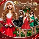 サンタ コスプレ クリスマス コスプレ 大人 サンタコス 可愛い かわいい レディース 衣装 セクシー サンタクロース ク…