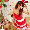【送料無料】サンタ コスプレ 過激 安い レディース バニーガール 衣装 サンタ バニー 仮装 クリスマス コスチューム 大人 衣装 セクシー サンタクロース クリスマスコスチューム パーティー 安い