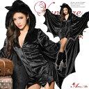 ハロウィン コスプレ コウモリ ヴァンパイア コスプレ 吸血鬼 ドラキュラ コスプレ 魔女 コスプレ衣装 コスチューム 私服でハロウィン …