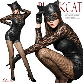 即日発送 ハロウィン 仮装 コスプレ 黒猫 仮装 ネコ 猫 キャットスーツ コスプレ衣装 コスチューム 女豹 衣装 バニーガール セクシー レディース ダンス 黒 ガーリー グループ 大人 女性 可愛いコスプレ ハロウィン仮装 ハロウィン衣装 定番 オススメ