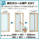 Xmy5001000