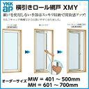 Xmy500700