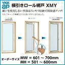 Xmy700600