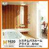 浴室 LIXIL/伊奈盟友 BM05A BMD 1620LBM + H