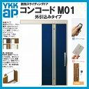玄関引戸 断熱スライディングドア YKKap NEWコンコード M01 外引込み メーターモジュール W1875×H2195mm ピタットKey/ポケットKey...