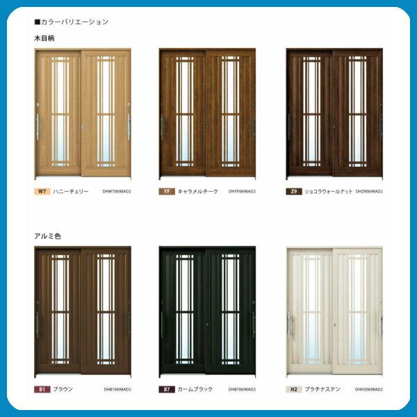 Product Name · Product Name ...  sc 1 st  Rakuten & auc-dream-diy | Rakuten Global Market: W1690 X H2230 grain of wood ...