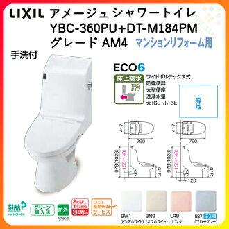 [供排水155個類型ECO6 AM4一般地方使用在供要點10倍的11/24 10:00~12/1 9:59]LIXIL/INAX歐式便器amejushawatoiremanshon使用在智慧型手機報名的地板上的盥洗室在的YBC-360PU+DT-M184PM]