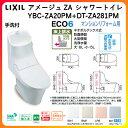 [供排水155个类型ECO6一般地、排水管方式、流动方式兼用使用在供要点10倍的11/24 10:00~12/1 9:59]LIXIL/INAX欧式便器ameju ZA淋浴厕所公寓使用在智慧型手机报名的地板上的盥洗室从属于的YBC-ZA20PM+DT-ZA281PM]