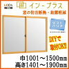 [Entries only in the point up to 10 times 11 / 14 10:00-11 / 17/9:59] implies, double glazing and Windows in two story pulled difference thermal insulated double-layer glass 1519 width 1001-1500 mm 1401-1900 mm [lixil], [Tostem]