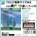 Ykkapxmh16511 v