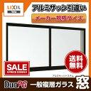 アルミサッシ 2枚引違い窓 LIXIL リクシル デュオPG 半外型枠 08309 W870×H970 複層ガラス 樹脂アングルサッシ 窓サ…