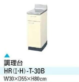 Kitchen cooking with width 30 cm sunwave HR series HR (I-h)-T-30B