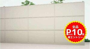 【4月はエントリーでP10倍】フェンス LIXIL 防音フェンス すやや R1型(遮音パネル) 3段柱 H2500(H800+H800+H1000) 全高1723 W1998