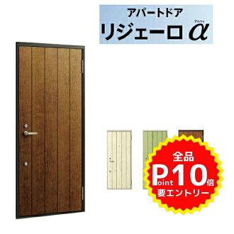 Apartment entrance door LIXIL ligero-K4 specifications type 21 Lamma without W785×H1912mm door sash aluminum frame unit steel
