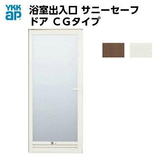 Bathroom door frame YKKAP bathroom doorway sanisafe II CG type one-way in type W750×H1816mm resin plate insert Assembly completed sash