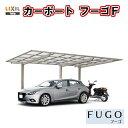 Fugof50008 n
