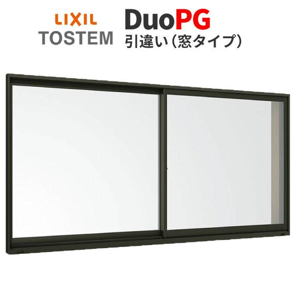 アルミサッシ 特注オーダーサイズ 窓用 複層ガラス W605〜900mm H235〜570mm リクシル トステム デュオPG【smtb-k】【kb】【特注】【サッシ】【デュオPG】【TOSTEM】【複層ガラス】