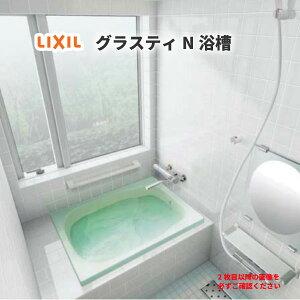 【送料無料】浴槽・1000サイズ・ABN-1000・グラスティN浴槽・和風タイプ・1000×700×590・INAX