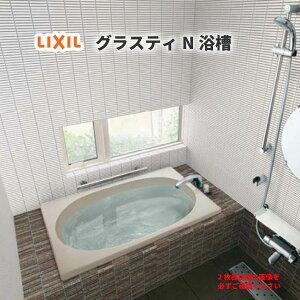 【6月はエントリーで全品P10倍】グラスティN浴槽 1200サイズ 1200×750×570 3方半エプロン ABN-1201C(L/R)/色 和洋折衷 標準仕様 LIXIL/リクシル INAX バスタブ 湯船 人造大理石