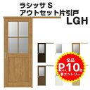 Ls04an lgh order n