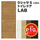 Ls01bn lab order n