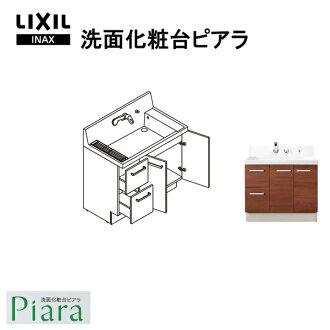 在智慧型手機報名[要點10倍的11/24 10:00~12/1 9:59]LIXIL/INAX盥洗台piara梳妝台本體正面寬度900mm抽屉類型AR2H-905SY單人操縱桿淋浴栓一般地方式樣]
