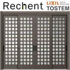 リフォーム用玄関引き戸 リシェント玄関引戸 PG仕様 ランマなし 4枚建 25型 和風 W2801〜3800×H1761〜2277mm リクシル/LIXIL 工事付対応可能玄関ドア 引き戸