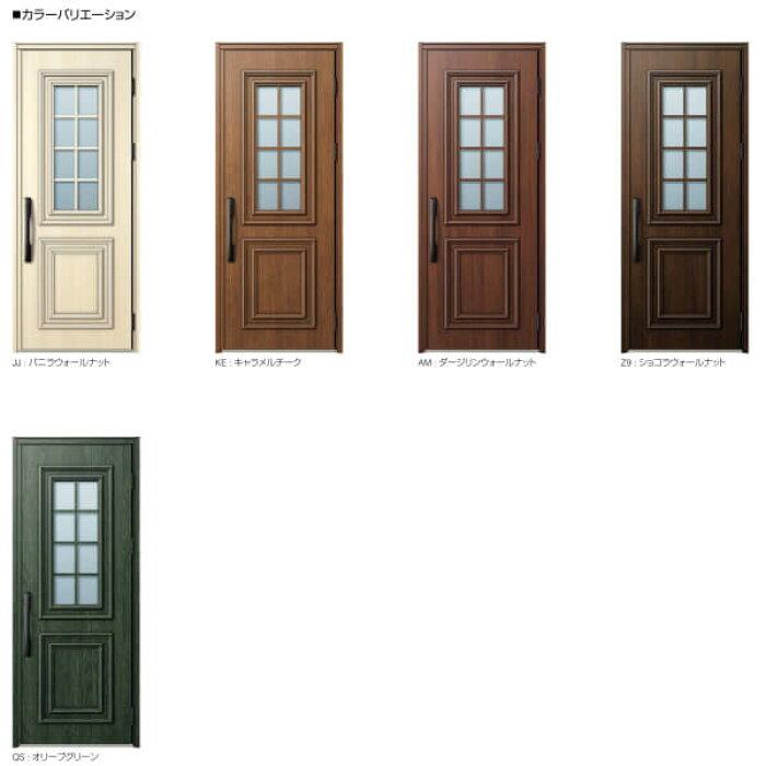 玄関ドアYKKapVenatoD30E08親子ドアスマートコントロールキーW1135×H2330mmD4/D2仕様YKK断熱玄関ドアヴェナート新設おしゃれリフォーム