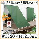 Styleswaku16511-win