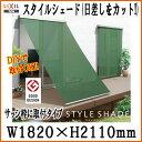Styleswaku16520-win