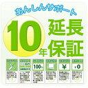 Ih-hoshou10-wtr