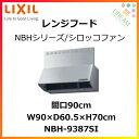 Nbh 9387si