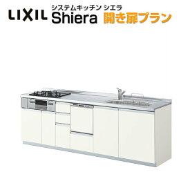 機 洗 システム 食 キッチン