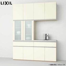 食器棚 キッチン収納 LIXIL/リクシル システムキッチン シエラ 収納ユニット 壁付型 カップボード+カウンタープラン 1段引出し付 開き扉 S3001 間口幅180/150cm W1800/1500mm グループ1