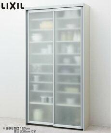 【1月はエントリーでP10倍】食器棚 キッチン収納 LIXIL/リクシル システムキッチン シエラ 収納ユニット 壁付型 スライディングドアストッカープラン W1200/1050/900mm 間口幅120/105/90cm グループ1