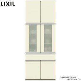 食器棚 キッチン収納 LIXIL/リクシル システムキッチン シエラ 収納ユニット 壁付型 カップボードプラン 1段引出し付 開き扉 W900〜450mm 間口幅90〜45cm グループ3