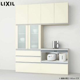 食器棚 キッチン収納 LIXIL/リクシル システムキッチン シエラ 収納ユニット 壁付型 カップボード+カウンタープラン スライドストッカー+家電収納(蒸気排出用) S3007 間口幅180/150cm W1800/1500mm グループ3
