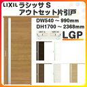 Ls04an lgp order