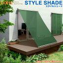 Styleshade h30 kd1