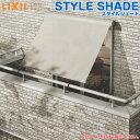 Styleshade h30 kt1