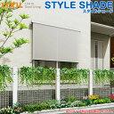 Styleshade h30 wh1