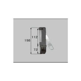 LIXIL/TOSTEM 도어 미닫이문용 부품자물쇠 현관 점포 부엌문 테라스 도어 그 외:가이드 락 세트[DFZZ203] [리크실][도스테무]