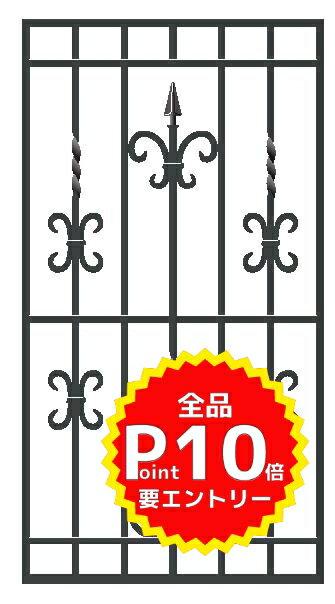 面格子 鋳物面格子 壁付 ブリティッシュ型 03611 W640*H1296 LIXIL/TOSTEM リクシル【窓】【アルミ面格子】【防犯】【通風】【換気】【窓格子】