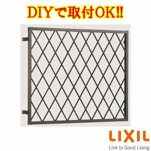 面格子 窓格子 アルミ菱(ヒシクロス) 井桁面格子 壁付 06007 W700H820 LIXIL/TOSTEM